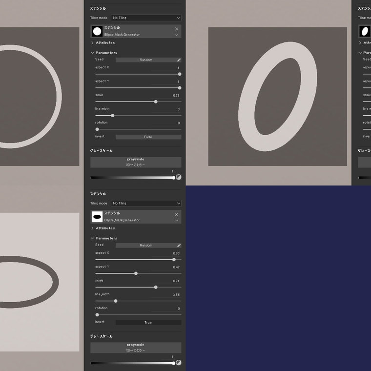 Ellipse mask generator